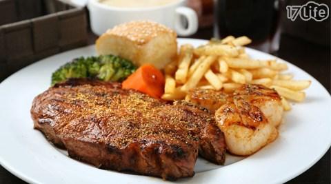 德州牛排 Taste of Texas-單人豪華套餐