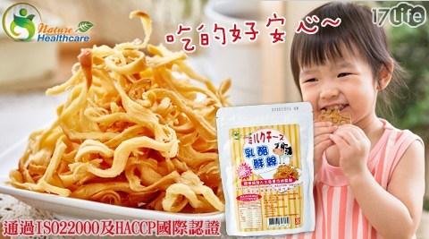 平均每包最低只要65元起(5包免運)即可購得【易申】大人小孩人人愛-乳酪鮮絲1包/10包/15包(50g/包)。