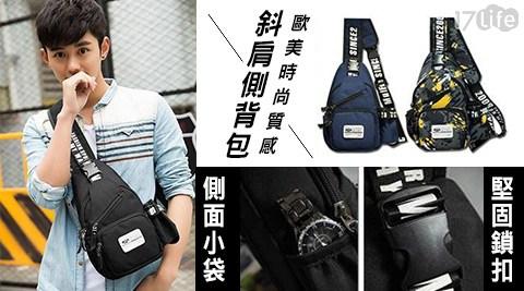 平均每入最低只要395元起(含運)即可購得歐美時尚質感斜肩側背包1入/2入/4入/6入/8入,顏色:印花灰/藍色/黑色。