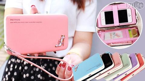 新款韓版大容量手機錢包/卡包