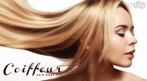 Coiffeur Hair Boutique-美髮專案