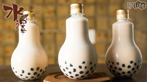 水澤鮮活調飲-人氣指數爆表的燈泡茶飲