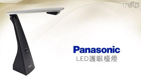 只要1,270元(含運)即可享有【Panasonic國際牌】原價1,980元LED護眼檯燈(SQ-LD220)銀黑色1入,享保固一年。