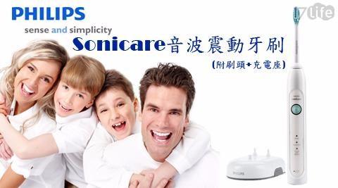 【PHILIPS飛利浦】Sonicare音波震動牙刷(附刷頭+充電座) HX6730
