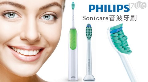 PHILIPS/飛利浦/Sonicare/音波牙刷/HX3110/音波牙刷標準型刷頭/HX6013/PHILIPS飛利浦/牙刷/刷頭