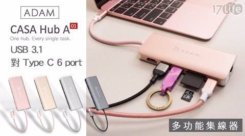 microSD/Lightning/4K/1080p/USB 3.1/Type C/多功能集線器/Hub/蘋果電腦/apple/mac
