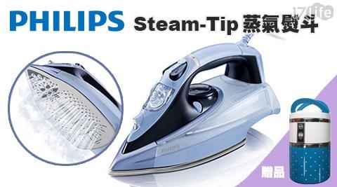 PHILIPS飛利浦/Steam-Tip/蒸氣熨斗/GC4865