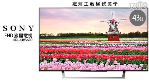 SONY/43吋/FHD 液晶電視/ KDL-43W750D