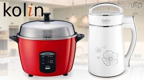 Kolin歌林-微電腦養生豆漿機/11人份不銹鋼電鍋