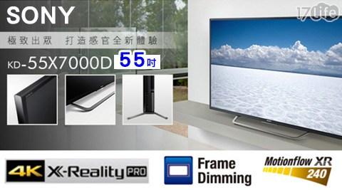 SONY/55吋/4K/液晶電視 /KD-55X7000D