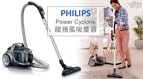 PHILIPS���Q��-Power Cyclone�s�����l�о�(FC8637)