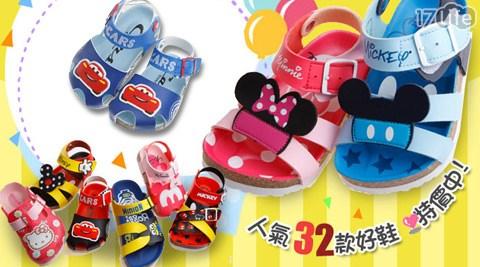 新款兒童卡通氣墊涼鞋