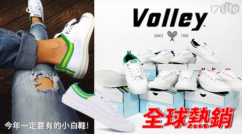 澳洲/Volley casual/情侶/輕便/休閒鞋/休閒鞋/懶人鞋/運動鞋