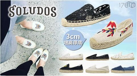 soludos/SOLUDOS/草編鞋/休閒鞋/運動鞋/懶人鞋/鞋/toms