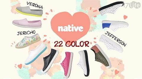 NATIVE/懶人鞋/雨鞋/TOMS/鞋/球鞋/休閒鞋/native