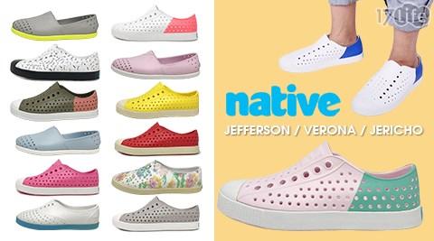 NATIVE/native/懶人鞋/洞洞鞋/健走鞋/雨靴/雨鞋
