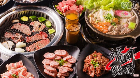 福岡夯燒肉-燒肉吃到飽方案