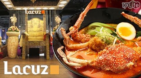 Lacuz/泰式/酸辣/單人/麵/公館