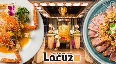 平均每張最低只要264元起即可享【Lacuz《台大公館店》】全店抵用套券1張/2張/4張/10張,每張可抵用300元。