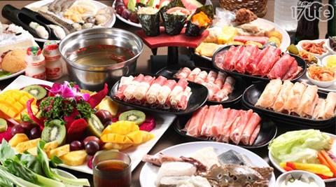 火鍋/buffet/吃到飽