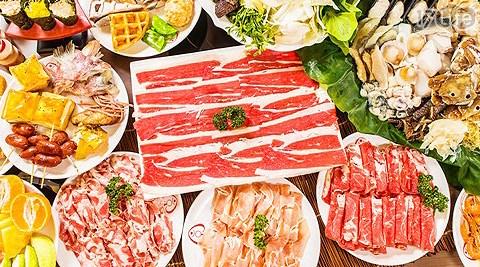 悅火鍋/火鍋/鍋物/麻辣/肉/吃到飽