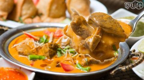 阿里巴巴的廚房-吃到飽/套餐方案