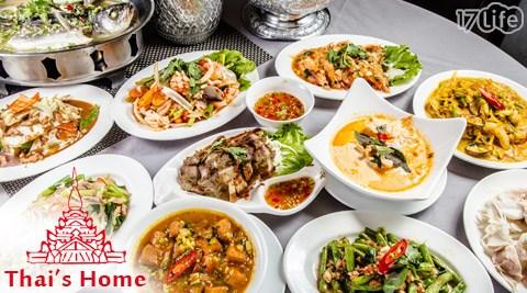 泰鴻/泰式料理/泰鴻泰式料理/分享餐