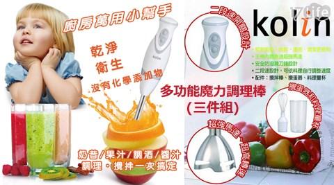 Kolin歌林-多功能魔力調理棒(三件組)(SC-R102A)