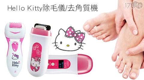 Hello Kitty-美體系列