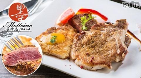 牛排/肉/墨特尼原塊牛排/墨特尼/豬肋/魚