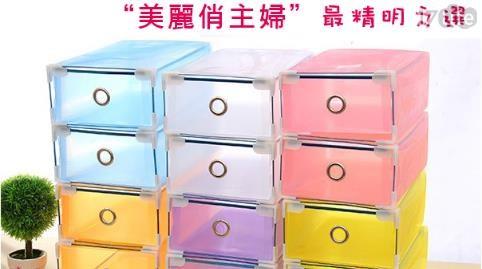 金屬包邊加厚彩色抽屜透明收納盒/收納盒