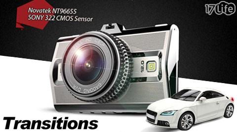 全視線-CA3300(聯詠96655)(SONY CMOS)高畫質行車記錄器+16G TF卡