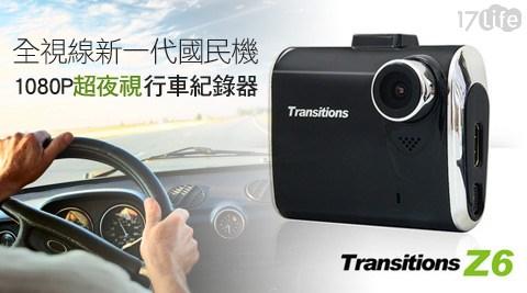 全視線-Z6新一代國民機1080P超夜視行車紀錄器(霧黑)+贈16G記憶卡
