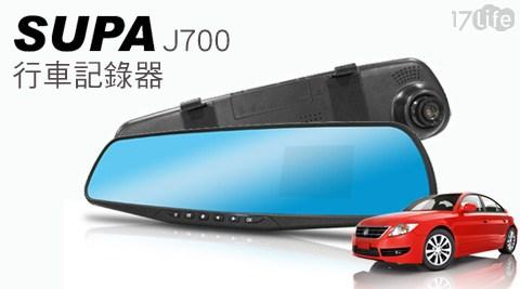 每日一物/速霸/J700/標準廣角/Full/HD/1080P/移動/偵測/行車記錄器/凱騰