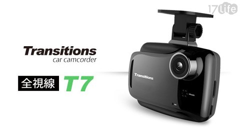 全視線T7 160度超廣角1080P WDR行車記錄17life刷卡器+贈16G記憶卡