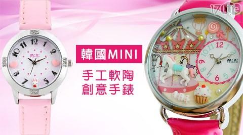 韓國/MINI/手工/軟陶/創意手錶/手錶/女童/童錶/兒童錶/錶/時間