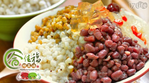 合佳福/綠豆湯/合佳福綠豆湯