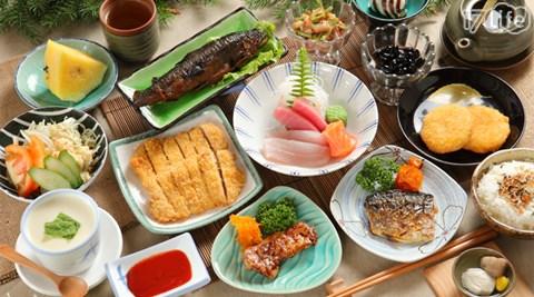 有田日式料理屋/有田/日式