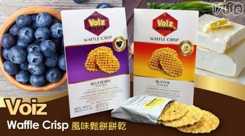 【Voiz Waffle Crisp】風味鬆餅餅乾