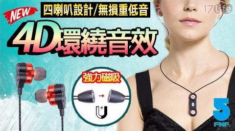 藍芽耳機/耳機/耳塞式耳機/藍芽