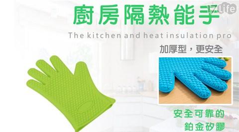矽膠防滑烘焙隔熱手套/隔熱手套/烘焙手套/手套