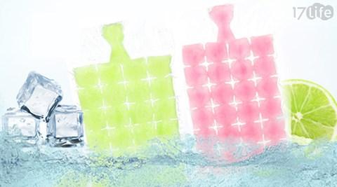DIY/拋棄式/自封口/製冰袋/夏天/涼爽/冰