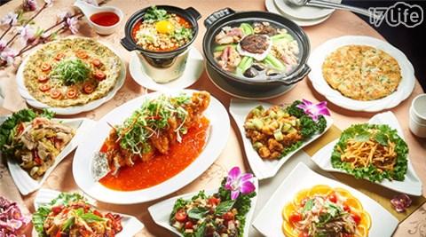 濃園滿漢餐廳