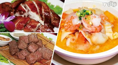 京樺/三重/聚餐/宴會廳/中式/桌菜
