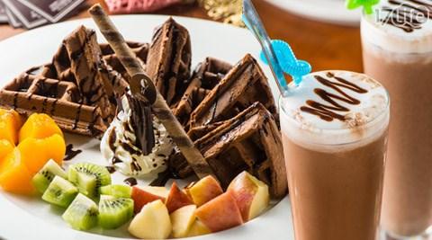 CW巧克力主題餐廳/下午茶/巧克力