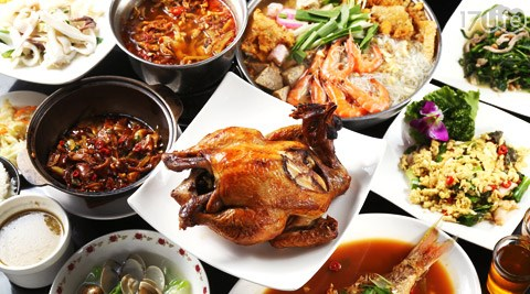 炫庄/桶仔雞/海產台北/中山/聚餐/臭豆腐/蟹肉滑蛋/三杯/脆肥腸/蛤蜊