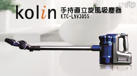 Kolin�q�L-���ۭ߱��l�о�(KTC-LNV305S)