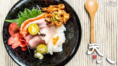 天八/日式/居酒屋/豬排丼/烏龍炒/雞腿丼/海鮮/刺身/丼