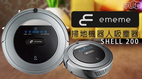 只要13,900元(含運)即可享有【EMEME】原價19,900元掃地機器人吸塵器SHELL 200(銀)1台,保固1年!
