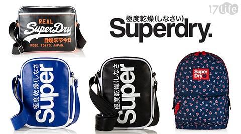 Superdry 極度乾燥/極度乾燥/後背包/肩背包/斜背包/包